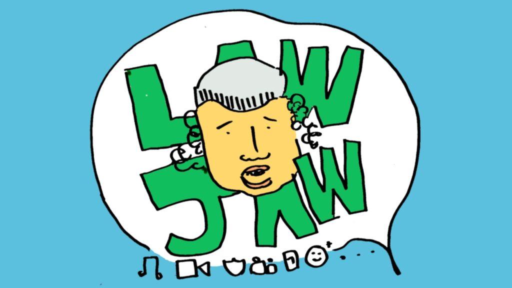 Law Jaw Logo